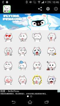Stickey Ws Happy Cat apk screenshot