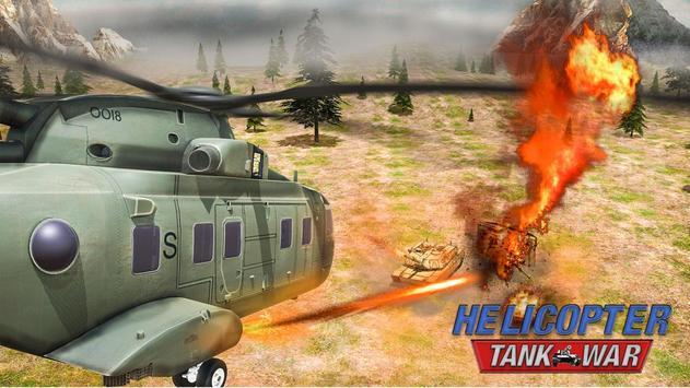 Скачать игры про вертолеты.