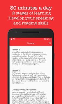 Chinese - Michel Thomas method, audio course screenshot 1