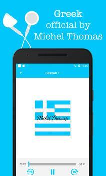 Greek - Michel Thomas method, audio course poster
