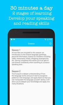 Greek - Michel Thomas method, audio course apk screenshot
