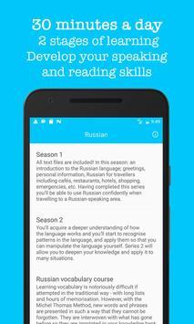 Russian - Michel Thomas method, audio course apk screenshot