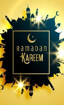 Eid Mubarak Greeting Cards screenshot 5