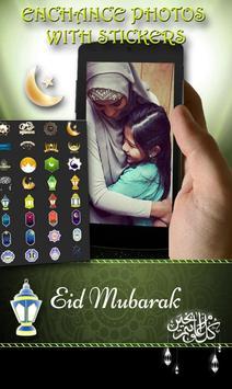 Eid Mubarak Greeting Cards screenshot 1