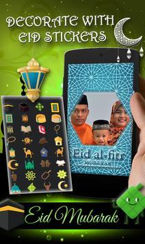 Eid Mubarak Photo Frames apk screenshot