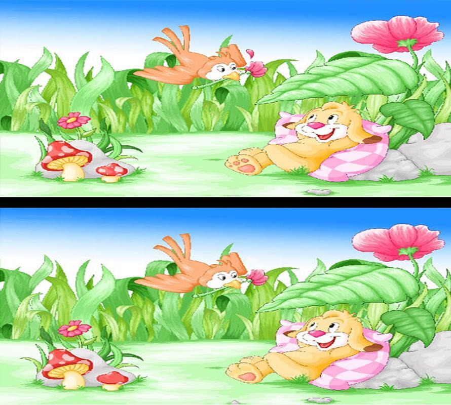 تحميل لعبة اوجد الاختلاف بين الصورتين للكمبيوتر