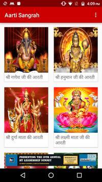 Aarti Sangrah Hindi(With Audio & Text) poster
