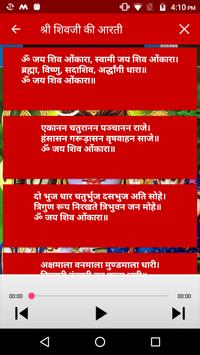 Aarti Sangrah Hindi(With Audio & Text) apk screenshot