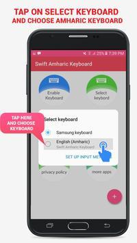 Swift Amharic Keyboard screenshot 4