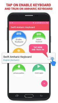 Swift Amharic Keyboard apk screenshot