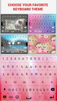 Abkhaz Keyboard screenshot 5
