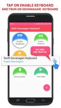 Swift  Devanagari Keyboard screenshot 1