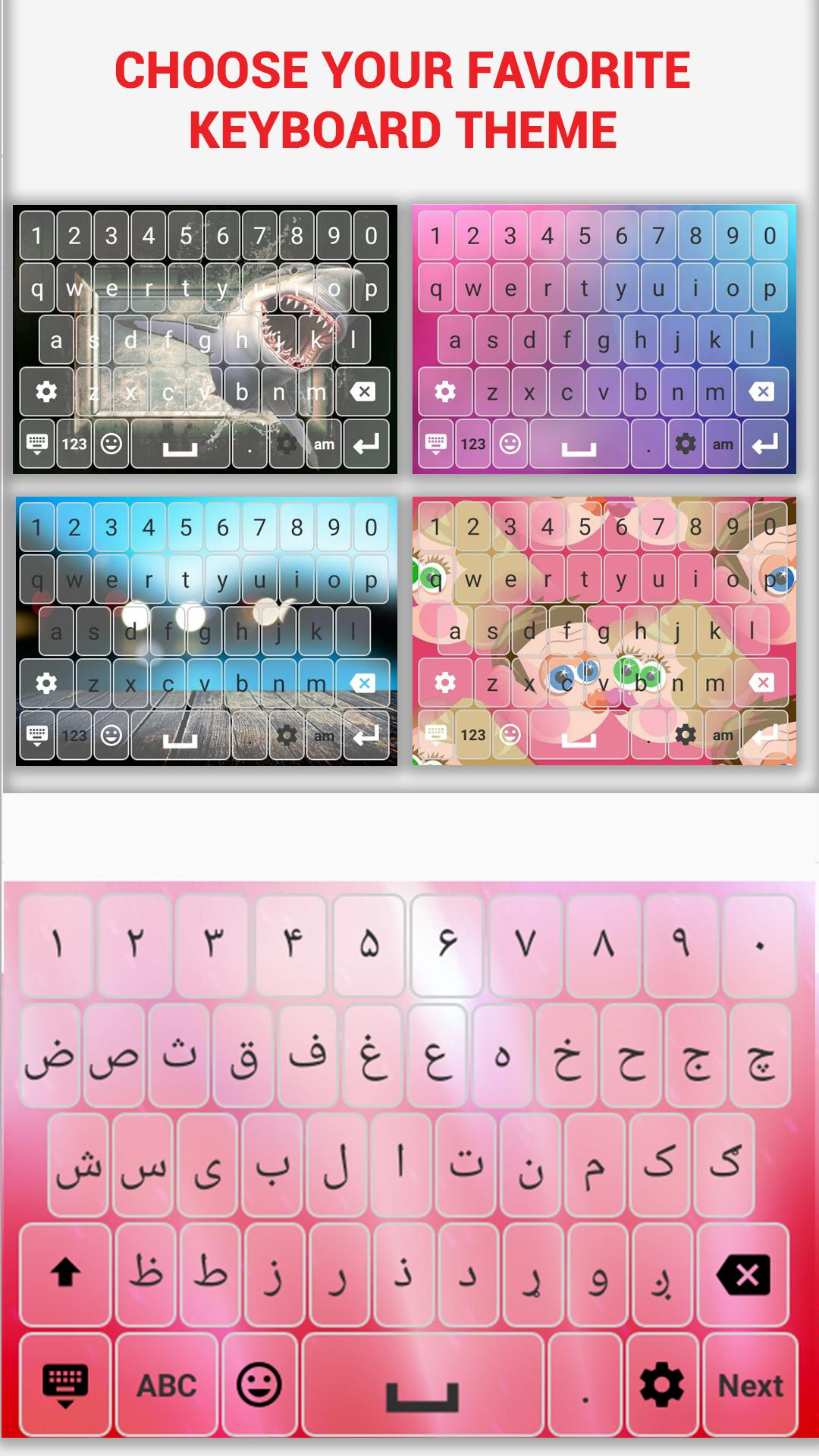 Swift Pashto Keyboard for Android - APK Download