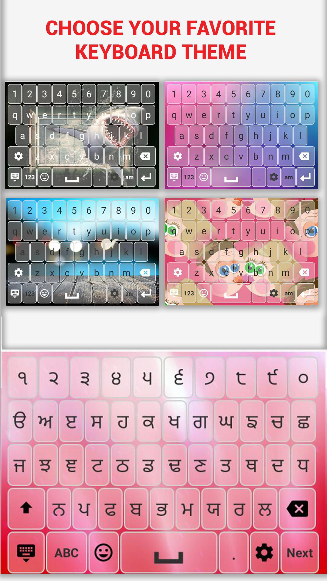 Punjabi Keyboard for Android - APK Download