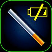 New Battery Cigarette icon