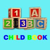 Super Child Book App icon