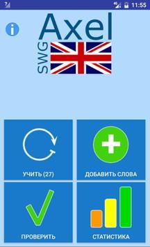FlashCards Ru-English Lite poster