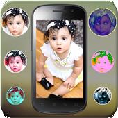 My Children Photo Live WP icon