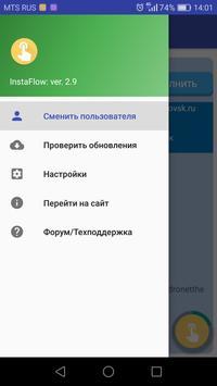 InstaFlow screenshot 2
