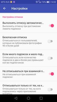 InstaFlow screenshot 4