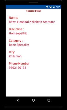 Hospital Directory India v2 apk screenshot