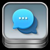 پیام پیشرفته icon