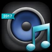 خاص ترین زنگ های 2017 icon