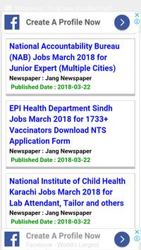 Latest Jobs in Pakistan 2019 screenshot 3