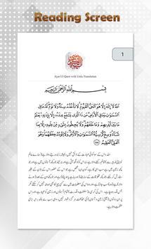 Ayat Ul Kursi screenshot 1