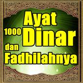 Ayat 1000 Dinar Lengkap icon