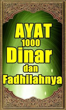 Ayat 1000 Dinar Lengkap apk screenshot