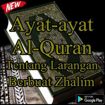 AYAT-AYAT AL-QUR'AN TENTANG LARANGAN KORUPSI