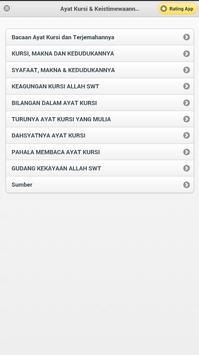 Ayat Kursi screenshot 2