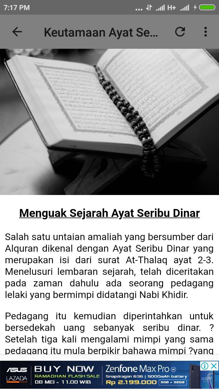 Ayat Seribu Dinar Mp3 For Android Apk Download