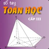 Sổ tay toán học icon