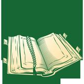 القرآن والسنة icon