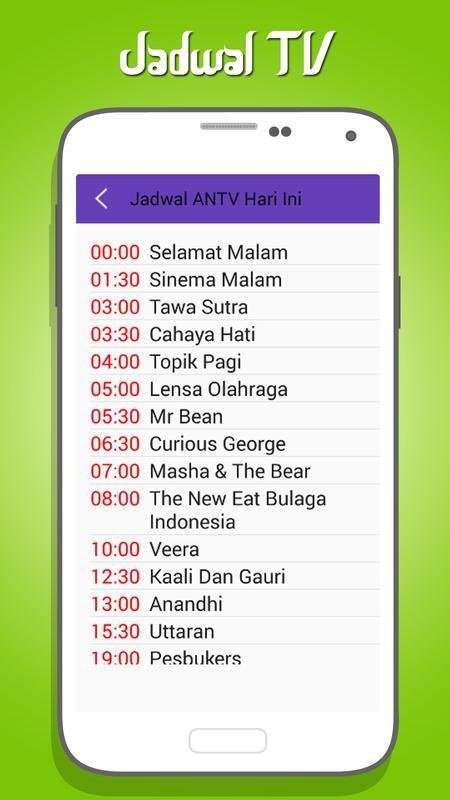 Jadwal bola dan tv apk baixar grtis entretenimento aplicativo jadwal bola dan tv apk imagem de tela stopboris Choice Image