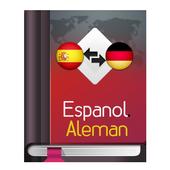 Diccionario Español Aleman icon