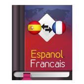 Diccionario Español Francés icon