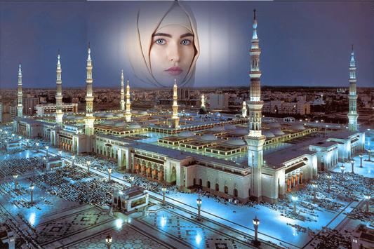 Mecca Photo Frames screenshot 3
