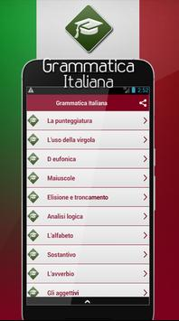 Grammatica Italiana screenshot 1