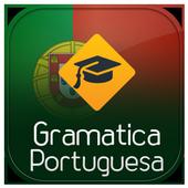 Gramática da língua portuguesa icon