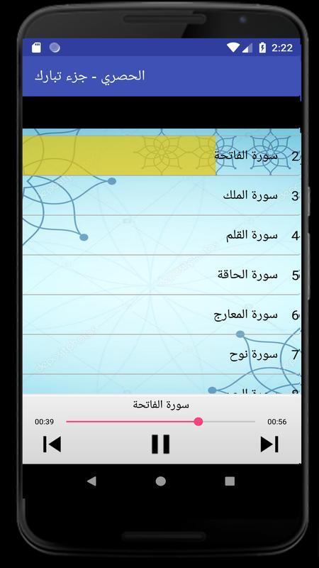 سعد الغامدي mp3 جودة عالية تحميل