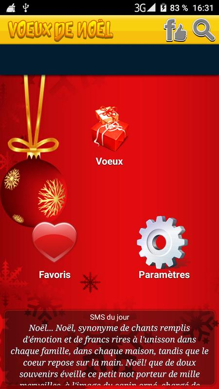 Sms De Noël For Android Apk Download
