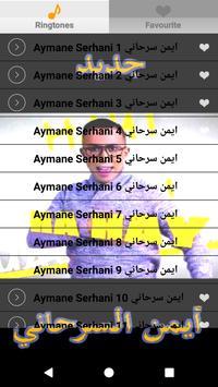 Aymane Serhani ايمن سرحاني - LA BEAUTÉ 2018 screenshot 1