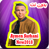 Ayeman Serhani new 2018 icon