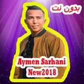 Ayeman Serhani new 2018 icon