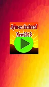 Ayeman Serhani new 2018 poster