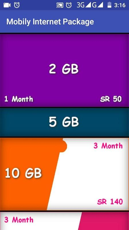 Mobily internet package apk for Mobilia internet