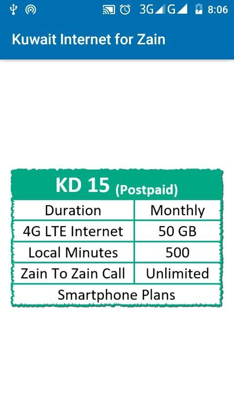 Kuwait Internet Package for Zain for Android - APK Download